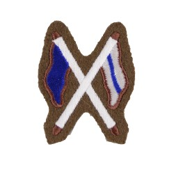 Signalling Instructors and Qualified Signallers - Qualification Badge - All Other Regiments and Corps British Army