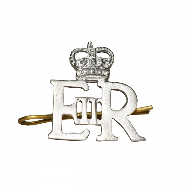 EIIR Officers Small Silver Royal Cypher and Crown - British Army